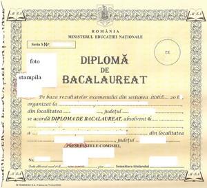 bacalaureat_diploma