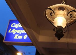 Cafeneaua_Lapusneanu_2
