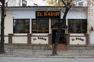 ElBarin_1