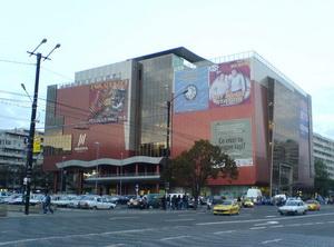 La_Salcia_Moldova_Mall